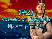Играть в Вулкан клубе в 1421 Путешествие Чжэн Хэ